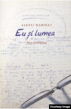 Дневники и лагерная проза Алексея Марината. На русский язык переведены только 10 рассказов