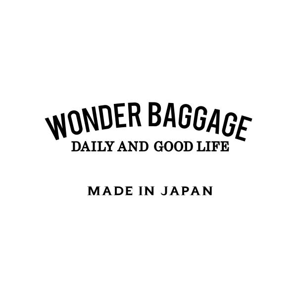 WonderBaggage