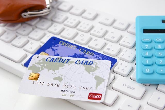 JCBのプラチナカードはインビテーションが必要ないのか?