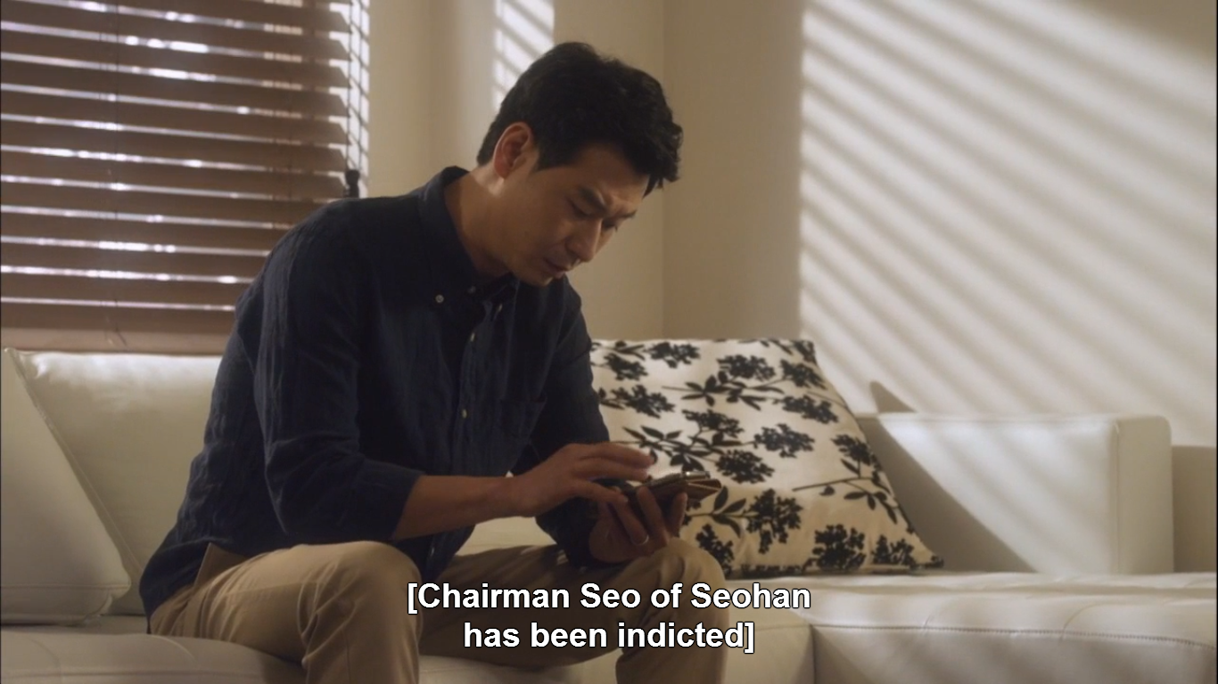 chairman indicted.png