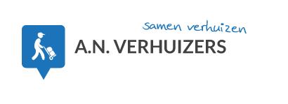 an-verhuizers-logo.png