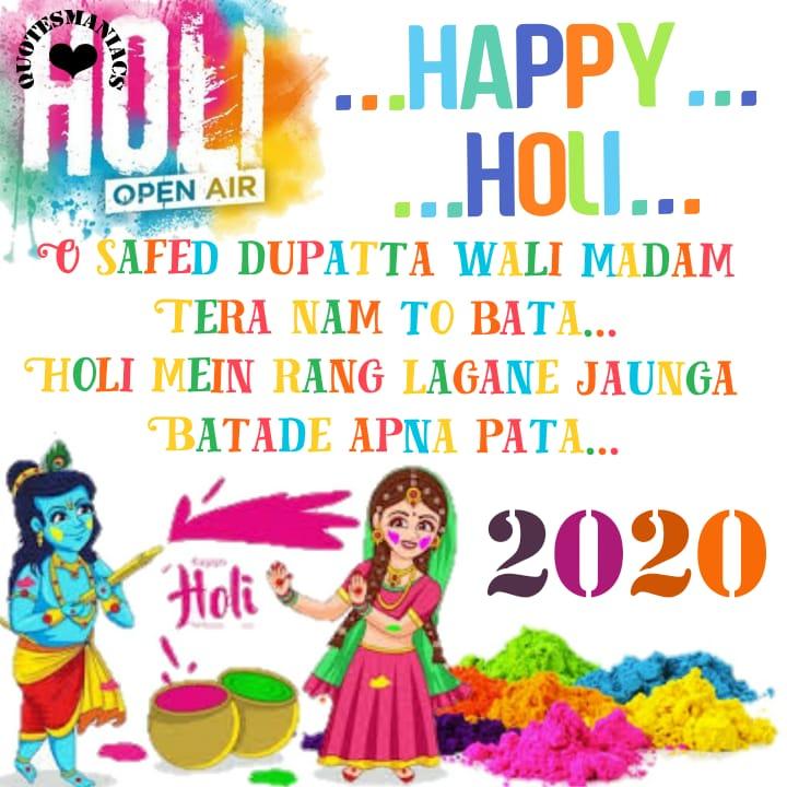 20+ Beautiful holi wishes 2020| best holi wishes in hindi 2020