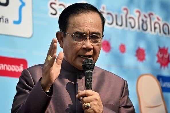 Thủ tướng Prayut Chan-o-cha của Thái Lan