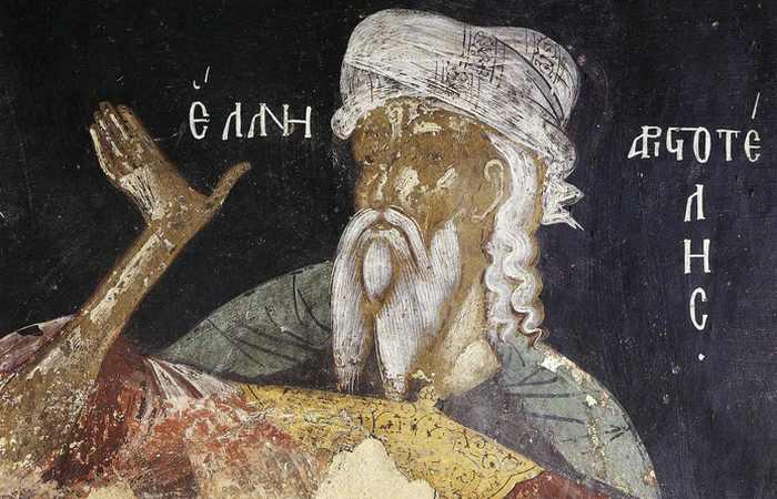 Великий Аристотель (Византия). / Фото:ruicon.ru