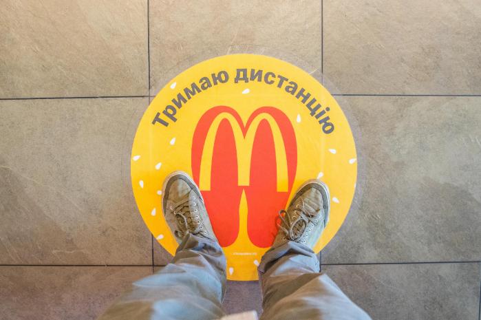 Як працює МакДональдз в умовах адаптивного карантину?, фото-17