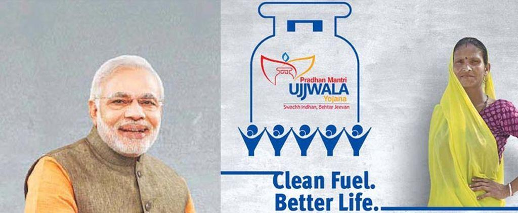 Image result for Ujjwala Utsav