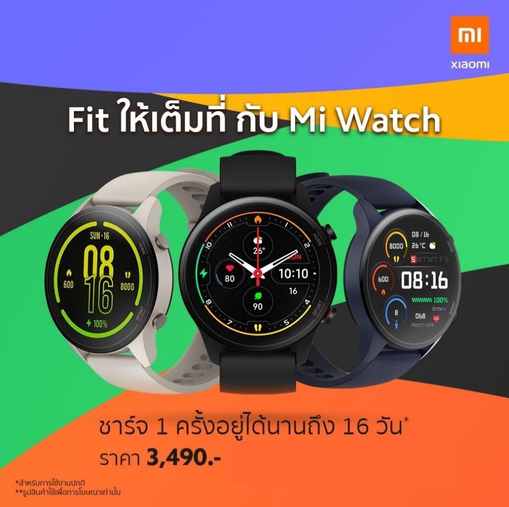 Xiaomi Mi Watch (2020) - Cyber Computer Songkhla  จำหน่าย-ซ่อมคอมพิวเตอร์,โน้ตบุ๊ค,กล้องวงจรปิด,HIKVISION,DAHUA,KOWA,หมึก  ONLYONE : Inspired by LnwShop.com