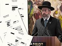 Проверки на еврейство для заключения брака. Комментарии раввинов