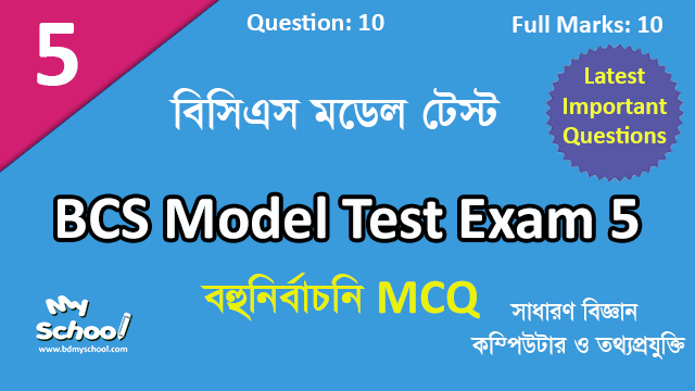 Model Test Exam 5