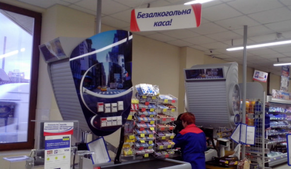 Бувають випадки, коли в супермаркеті алкоголь продають не на всіх касах
