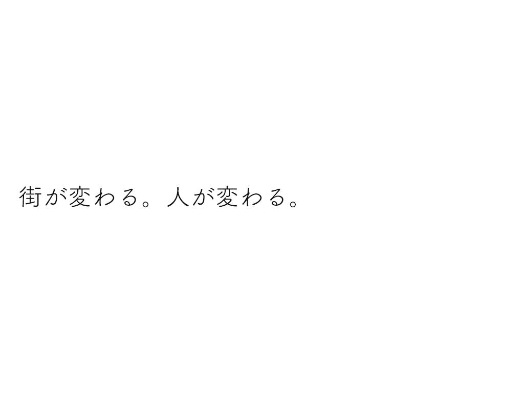 fujigara_spiral club