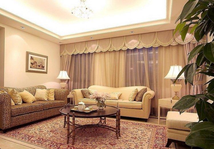Rèm họa tiết khiến căn phòng của bạn trở nên sống động và hiện đại