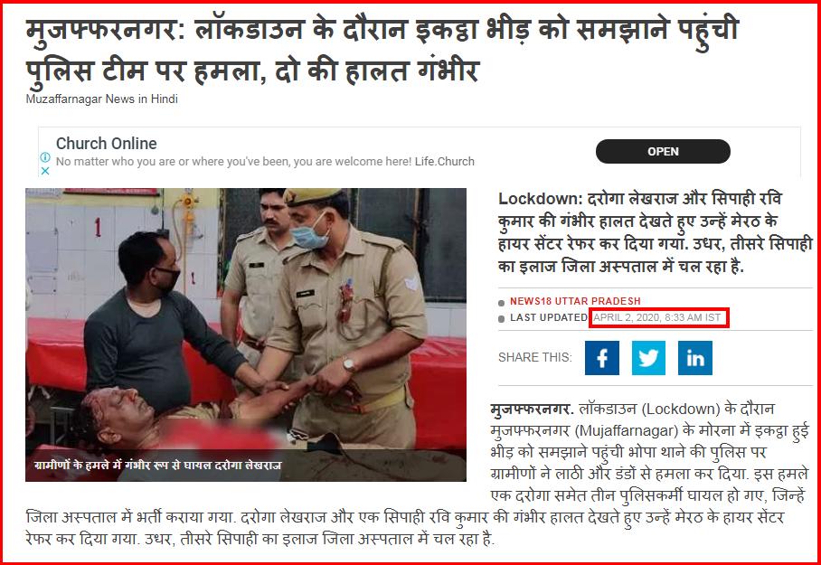 screenshot-hindi.news18.com-2020.04.06-20_41_38.png