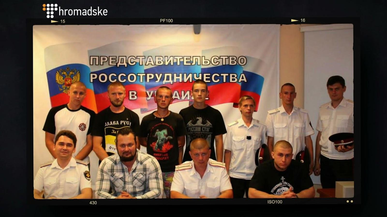 казаки ,пророссийские ,в Киеве ,новости ,Украина ,Begemot
