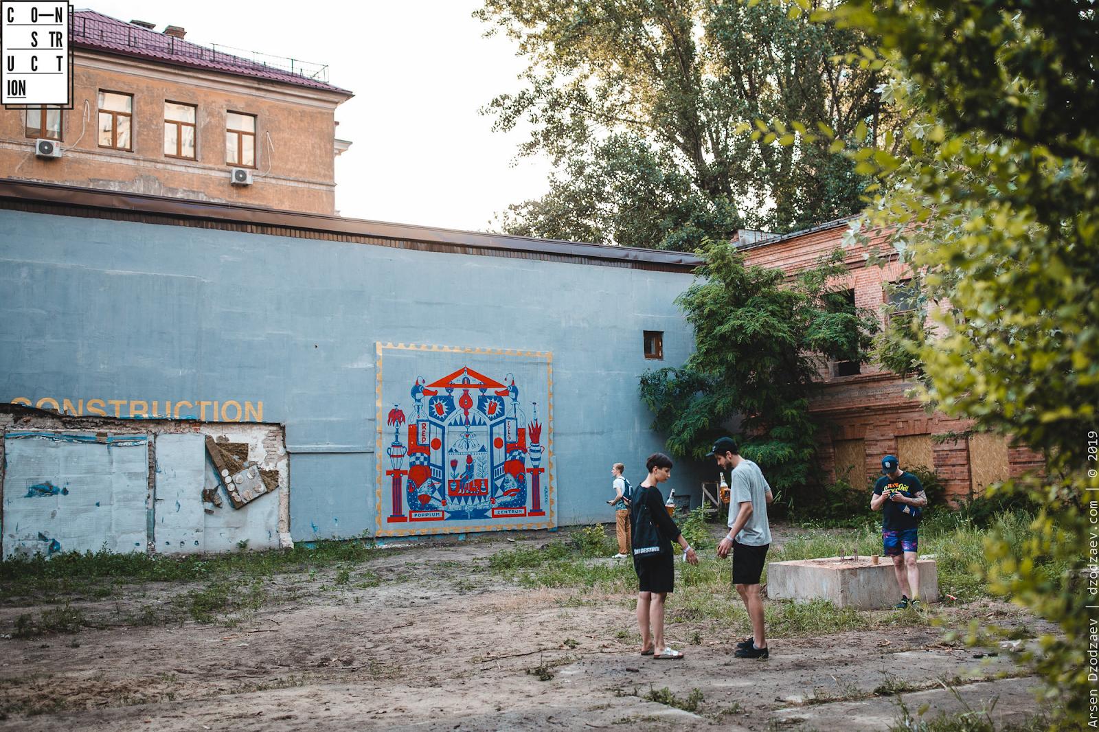 Construction Festival VI: Конструирование новой городской идентичности - 1 зображення