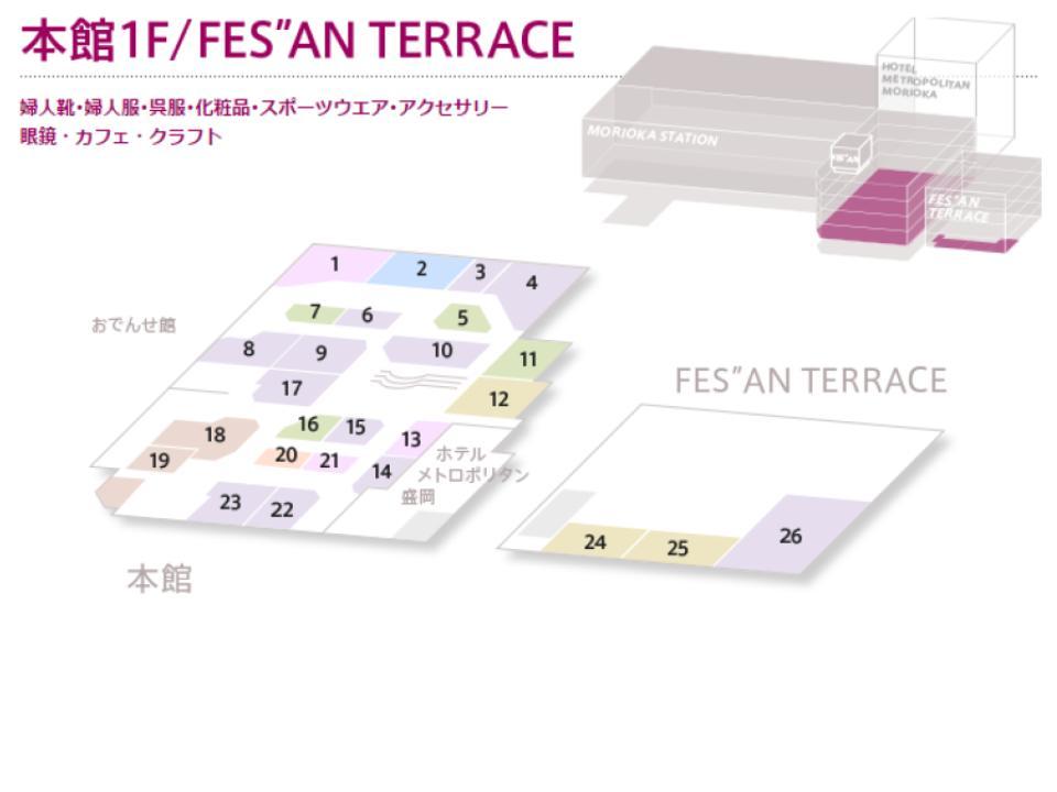 B012.【フェザン】本館1Fフロアガイド170516版.jpg