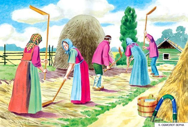 крестьяне обмолачивают зерно