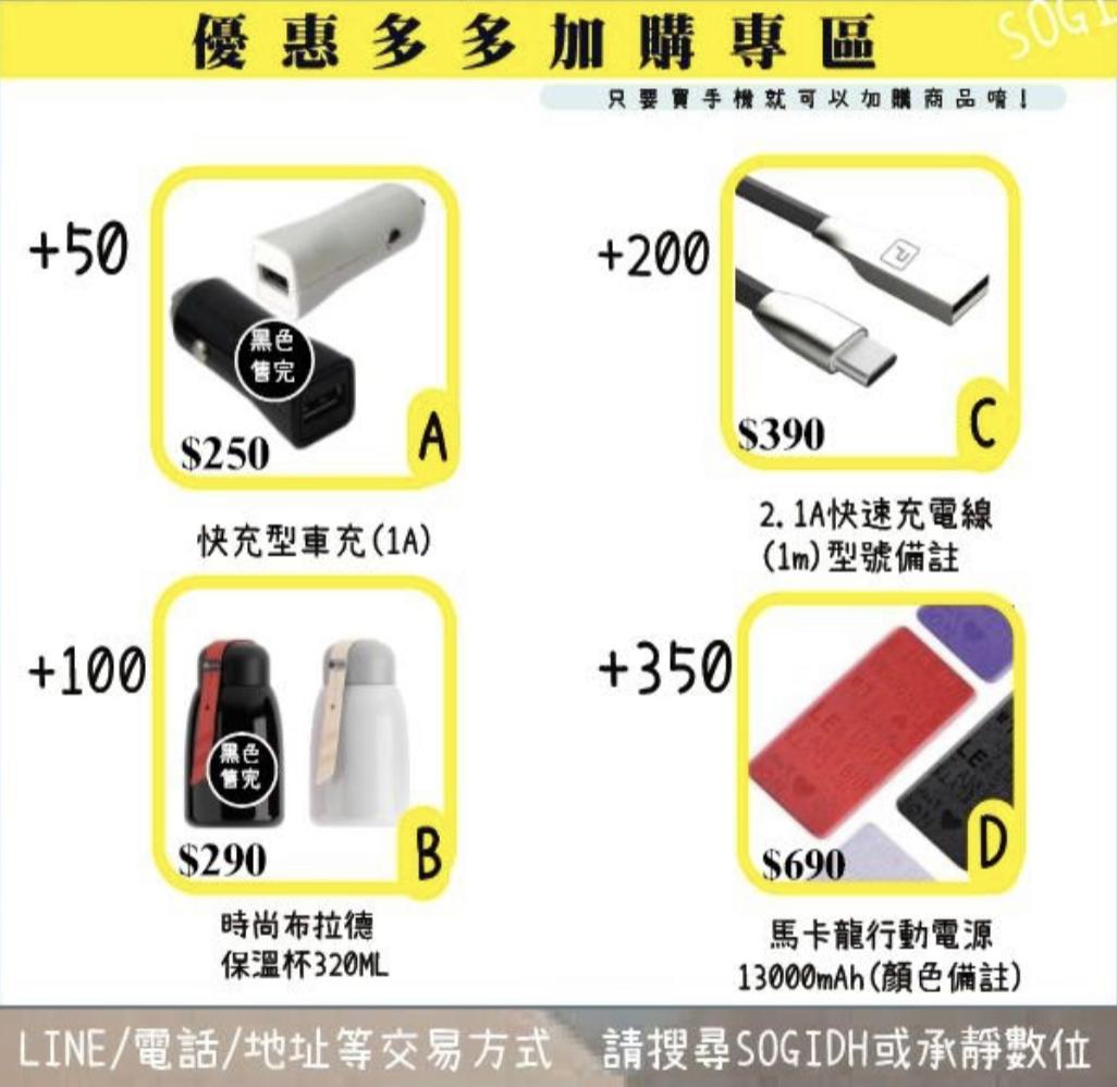 SAMSUNG S20+ 128G 二手機 黑 可貼換新機 95成新美機 A1996 非note20 【承靜數位-六合】