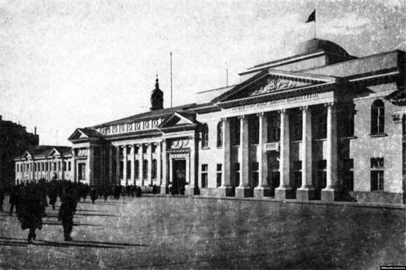 Здание ВУЦИК, Харьков. Источник: Wikipedia