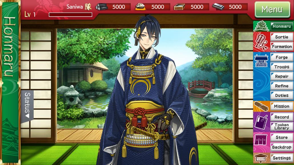 [free apk games]'Touken Ranbu' is an Online, Free-To-Play, Sword Raising Simulation Game