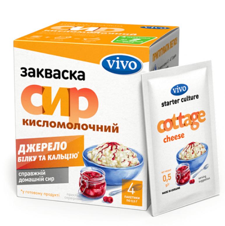 Полезные продукты, которые можно готовить дома: сыр на заквасках ВИВО
