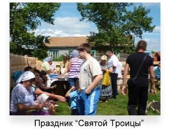 C:\Users\Юля\Pictures\Бараит\14.jpg