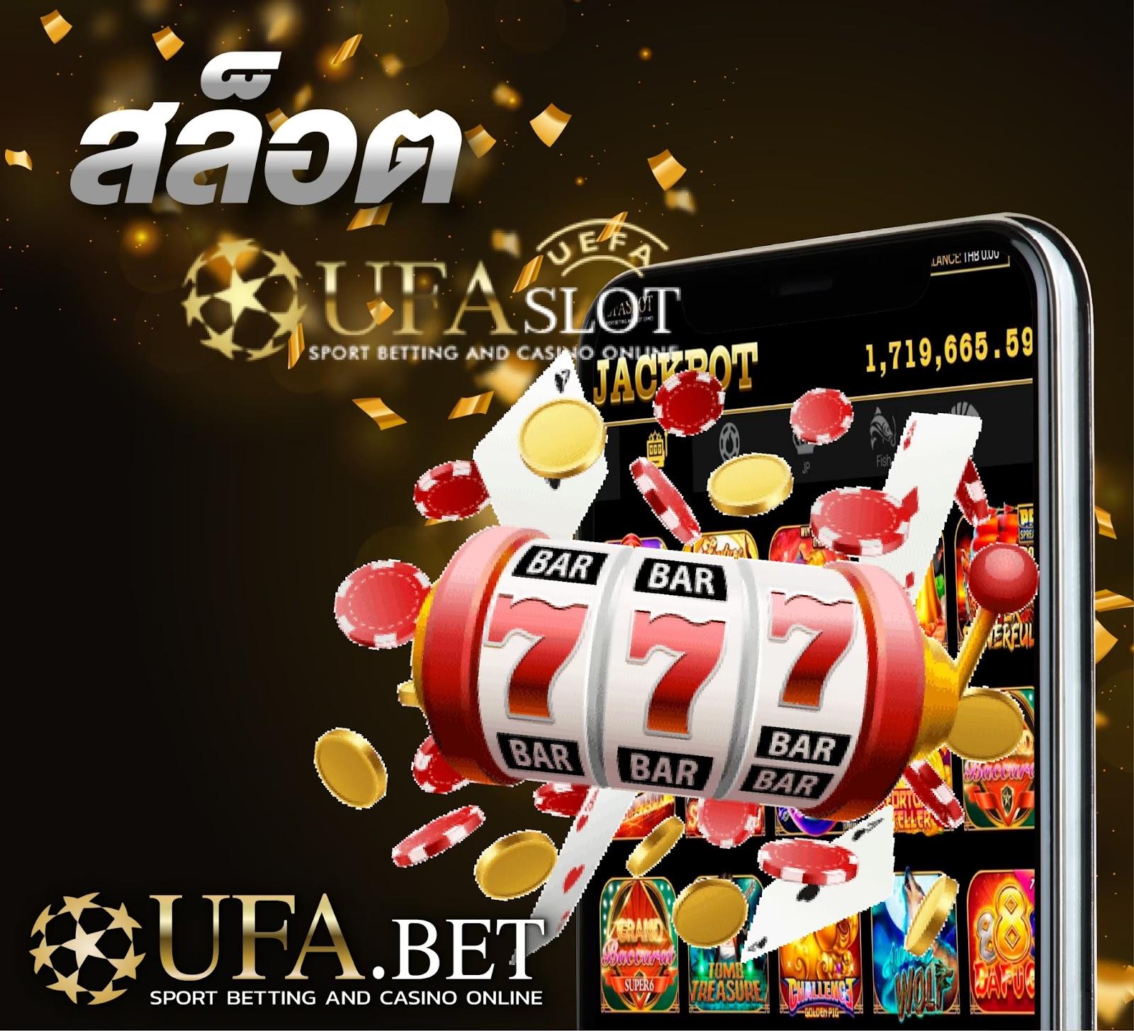 Free Slots Earn Money