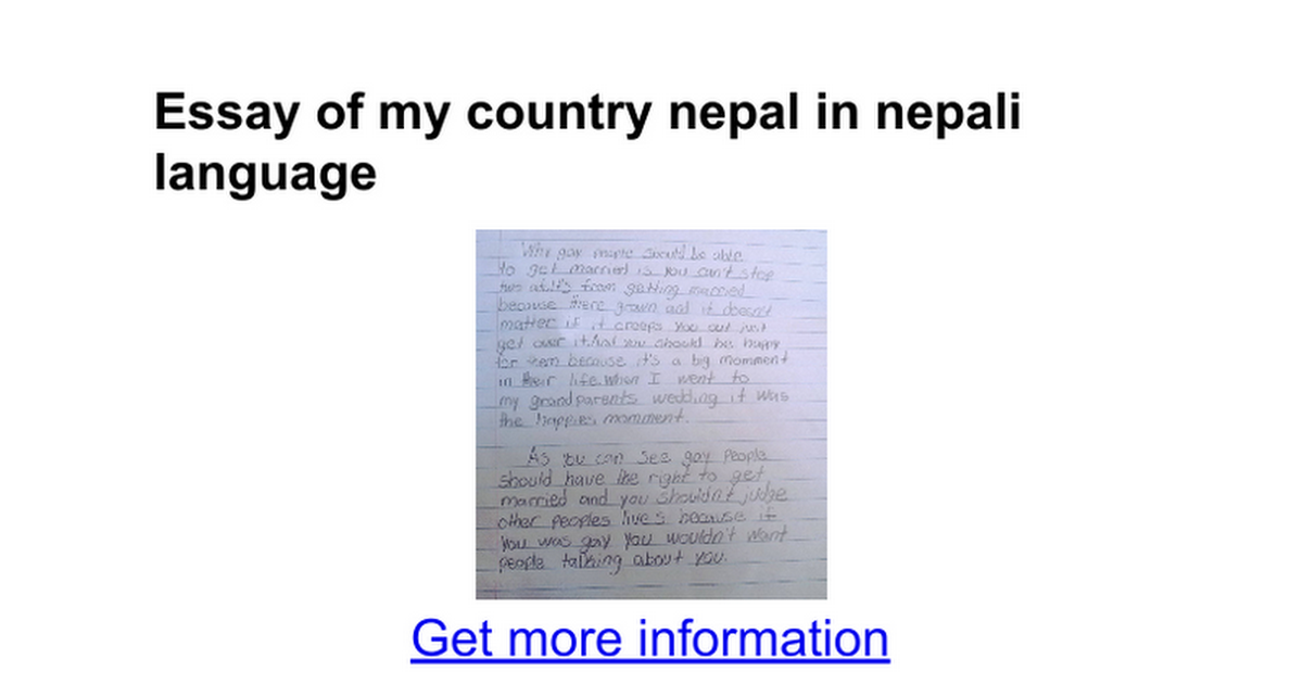 essay about nepal country Essay on tourism in nepal - qualified writers engaged in the service will write your assignment within the deadline expert writers, top-notch services, timely.