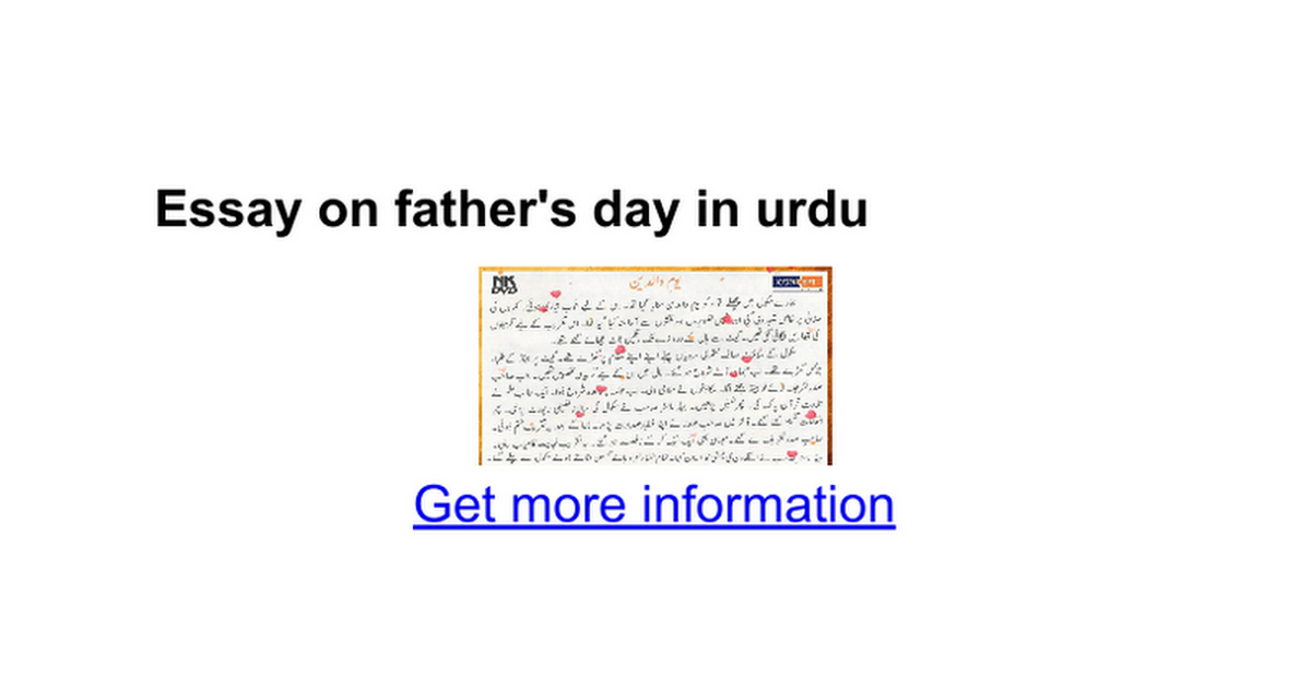 essay on father s day in urdu google docs