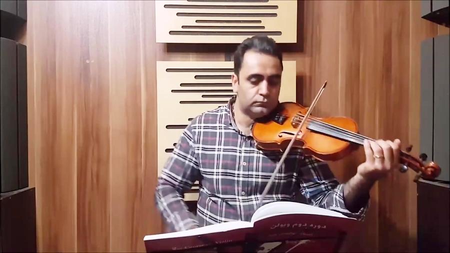 سهمضرردیف دوم ابوالحسن صبا ابوعطا سه مضراب ایمان ملکی.mp4