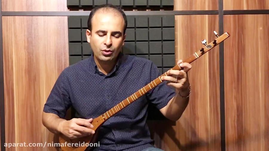 دانلود درس ۵۹ دستور ابتدایی حسین علیزاده سهتار نیما فریدونی صوتی