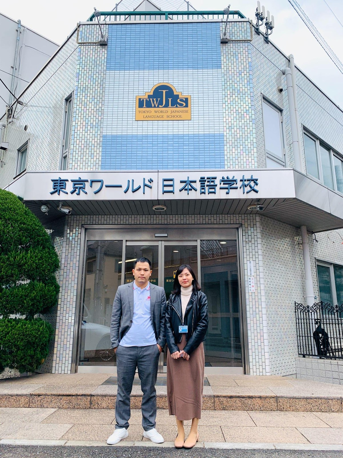 Javico đến thăm Trường Nhật ngữ Tokyo Word