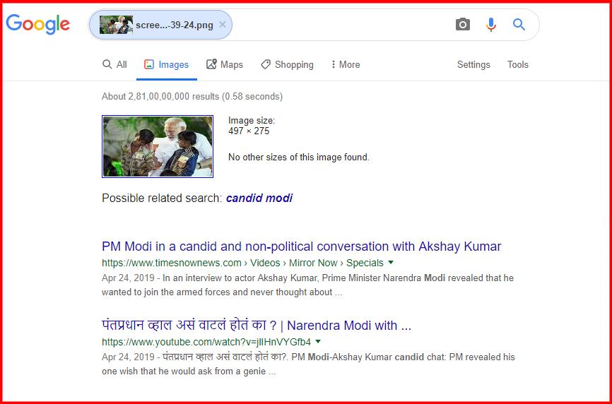 screenshot-www.google.com-2019.07.05-20-55-08.png
