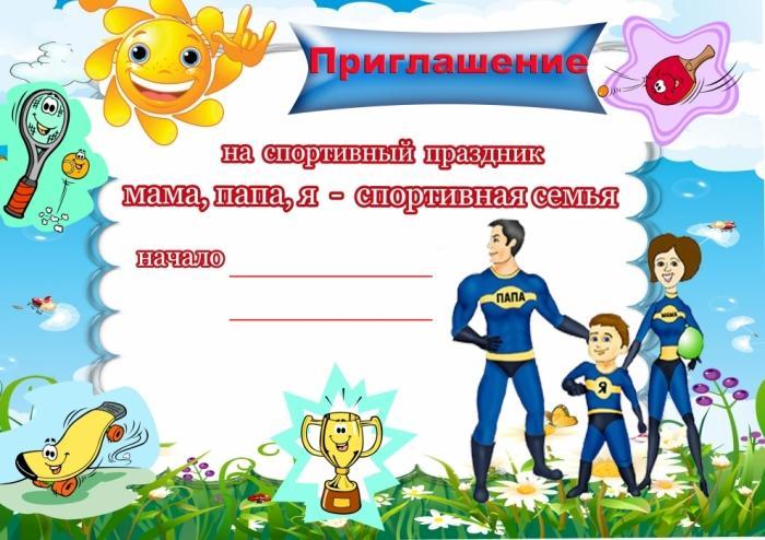 http://img0.liveinternet.ru/images/foto/c/0/apps/4/478/4478768_21.jpg
