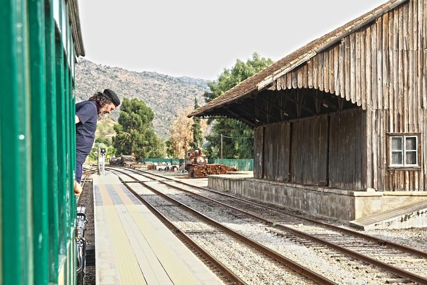 Tua, Linha do Douro