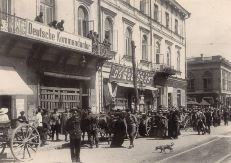 Німецька комендатура в Києві. 1918 рік