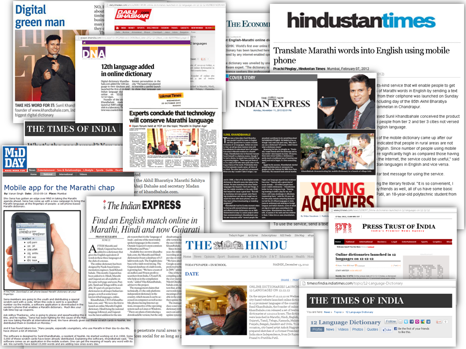 Sunil Khandbahale is featured by Hindustan Times, Times of India, PTI, DNA, MID Day, Indian Express, Wall Street Journal