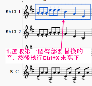 MuseScore_Tutorial056.PNG