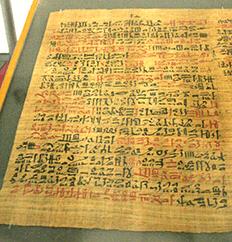 Fragmento del Papiro Ebers, tratado médico con tratamientos odontológicos del Antiguo Egipto.