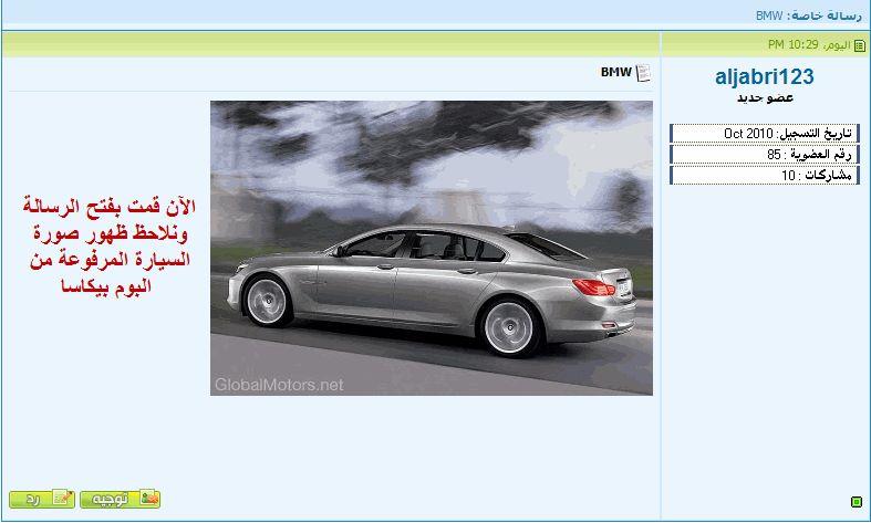 طريقة موقعك جوجل درايف بواسطة fcyLXiPyWsP_IRmEhsYP