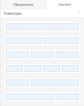 Конструктор дизайна