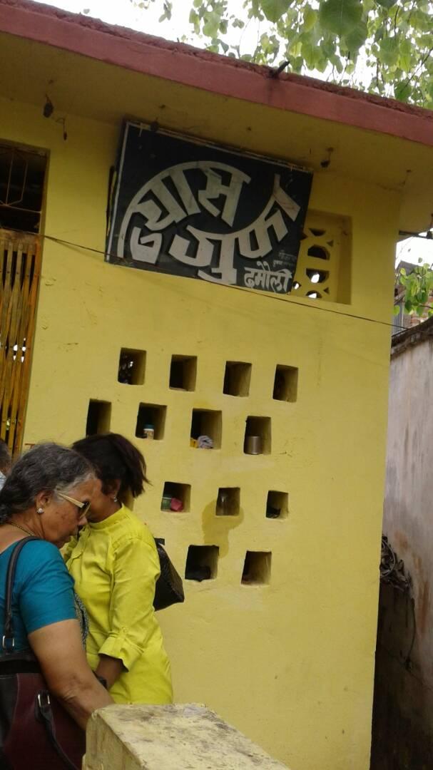 Photo from Parvati Natarajan (51).jpg