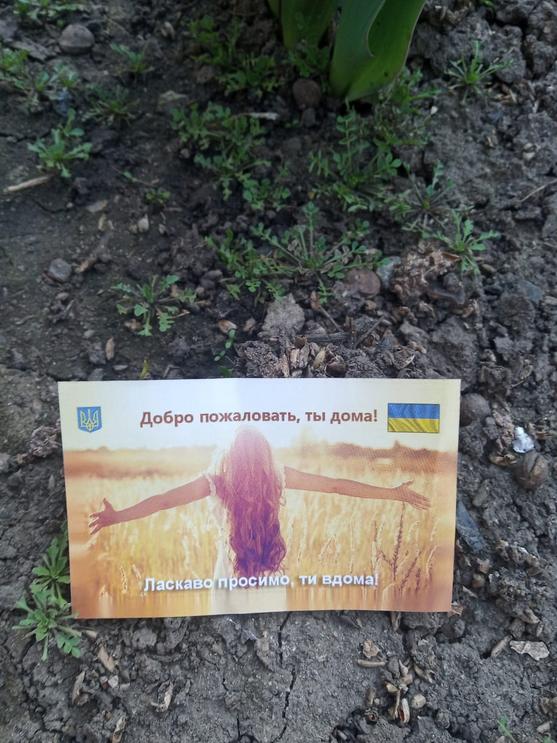 Новость дня: над оккупированным Донбассом разбросали проукраинские листовки (фото), фото-2