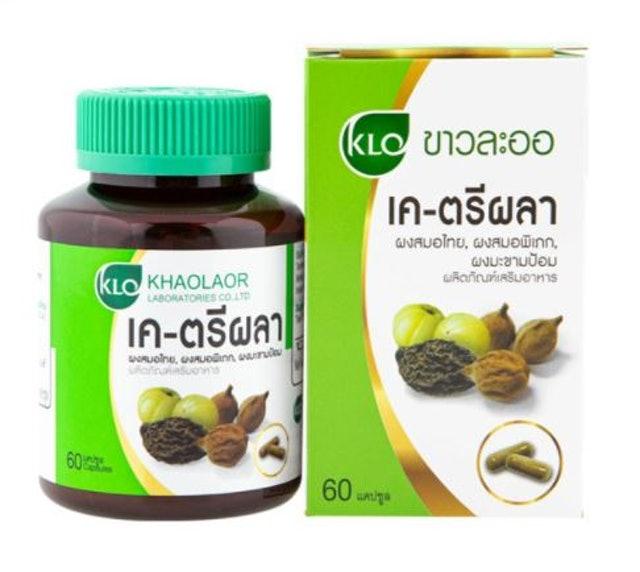 1. Khaolaor เค-ตรีผลาชนิดแคปซูล