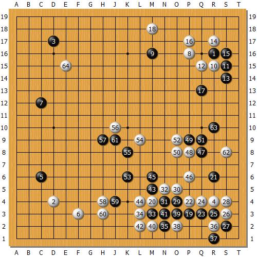 Honinbou69-5-1.png