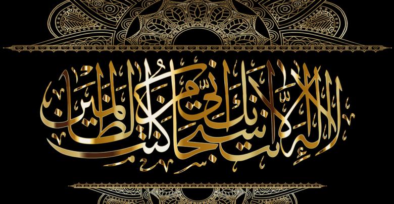 أنواع الزخرفة الإسلامية