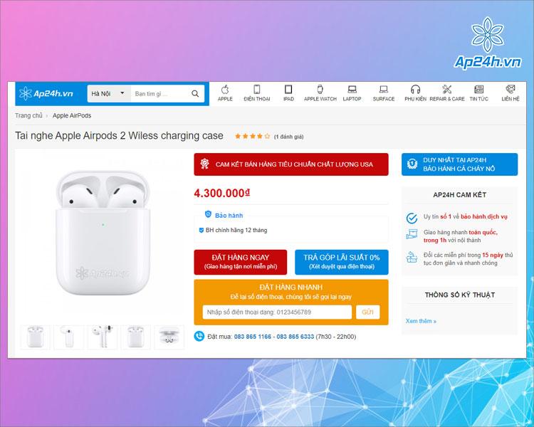 Apple AirPods sẽ giúp bạn loại bỏ tiếng ồn tuyệt đối khi làm việc