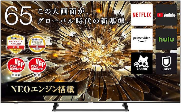 ハイセンス液晶テレビ65S6E