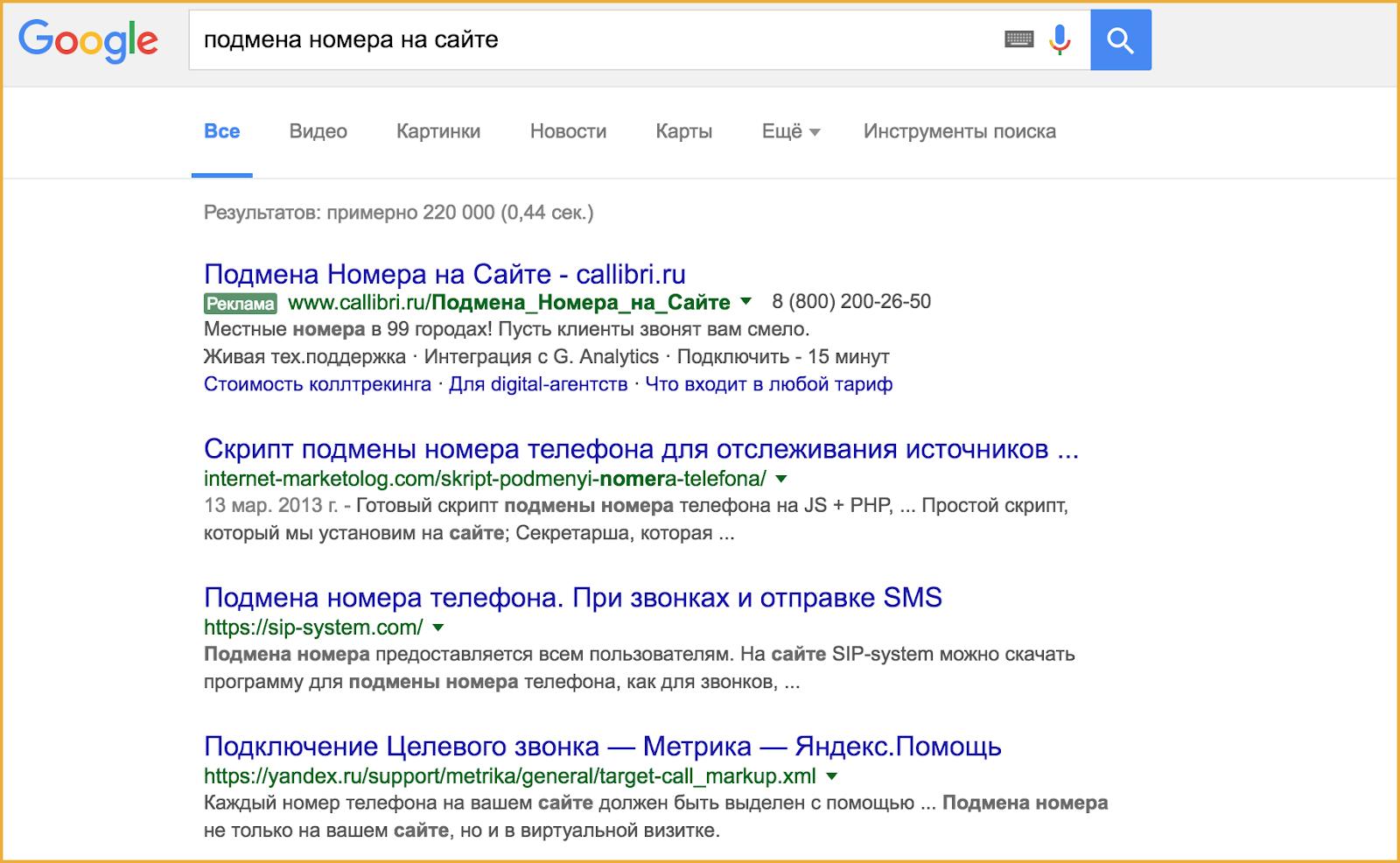 Контекстная реклама цели заказать рекламу ucoz