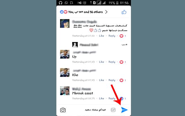 فيس بوم تحتفل مع المسلمين بعيد الأضحى المبارك